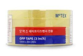 Motex Motex 03SU-Tape 3pcs per set for MTX-03 PRIME