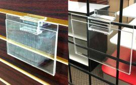 "Clear/3-1/2""(H) X 5-1/2""(W) Horizontal Cardholder For Gridwall & Slatwall"