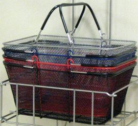 Perforated Metal Basket