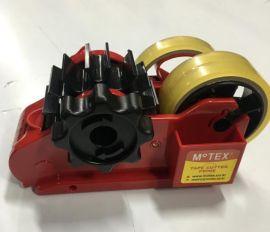 Motex-Tape Dispnser, MTX-03 PRIME