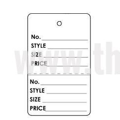 """Perforated & Pre-Printed Tag W-String, 1 1/4"""" x 1 7/8"""", Pack of 1,000"""