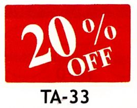 Plastic Message Sign / 20% Off