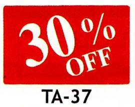 Plastic Message Sign / 30% Off
