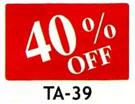 Plastic Message Sign / 40% Off
