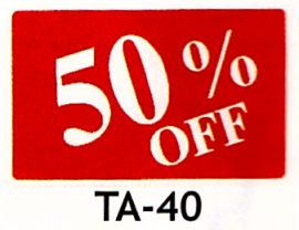 Plastic Message Sign / 50% Off