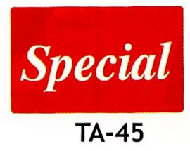 Plastic Message Sign / Special